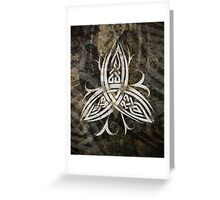 Celtic Knotwork - 211 Greeting Card