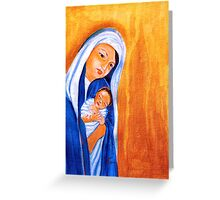 Miraculous baby Greeting Card
