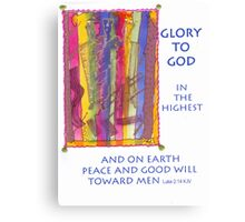 GLORY to GOD Canvas Print