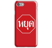 Stop, Traffic Sign, Thailand iPhone Case/Skin