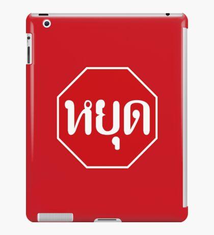 Stop, Traffic Sign, Thailand iPad Case/Skin