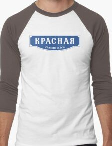 Red Square, Moscow Street Sign, Russia Men's Baseball ¾ T-Shirt