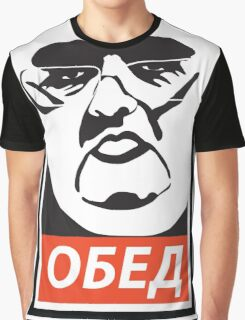 Obey style Russian Lunch / Обед в стиле Obey Graphic T-Shirt
