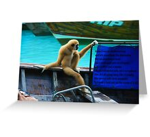 monkey in a boat Greeting Card