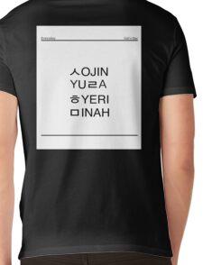 Girl's Day name items Mens V-Neck T-Shirt