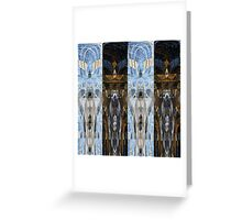 Sautrelle Egypt Greeting Card