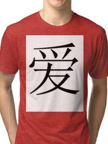 Chinese Love Tri-blend T-Shirt