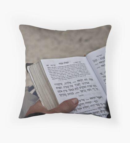 Shalom. Shalom. Shalom. הכותל המערבי, ha-Kotel ha-Maaraw . Favorites: 6 Views: 670  .Featured in RELIGIONS OF THE WORLD. Throw Pillow