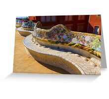 Gaudi's Park Guell Sinuous Curves - Impressions Of Barcelona Greeting Card