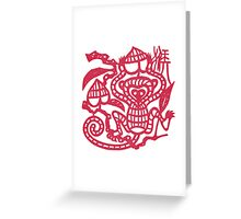 Chinese Paper Cut Year Of The Monkey Greeting Card