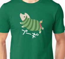 Watermelon Pugi Unisex T-Shirt