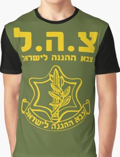 IDF Israel Defense Forces - with Symbol - HEB Graphic T-Shirt