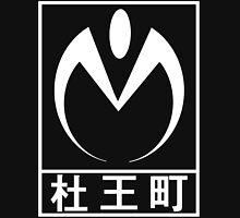 Jojo's Bizarre Adventure: Morioh logo Unisex T-Shirt