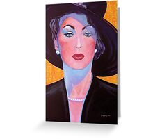 Glamorous Lady from the Fifties Greeting Card