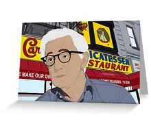 Woody Allen Portrait Greeting Card