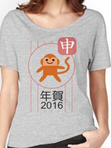 Chinese New Year 2016: The year of the MONKEY! Women's Relaxed Fit T-Shirt