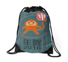 Chinese New Year 2016: The year of the MONKEY! Drawstring Bag
