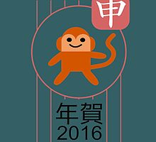 Chinese New Year 2016: The year of the MONKEY! by Kricket-Kountry
