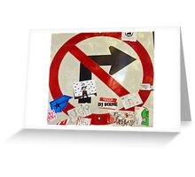 No Tea Turns Greeting Card