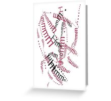 Scribbles 0004 Greeting Card