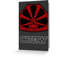 Death Squadron - Star Wars Veteran Series Greeting Card