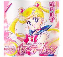 Sailor Moon Manga Cover Poster