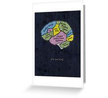 The Geek Brain Greeting Card