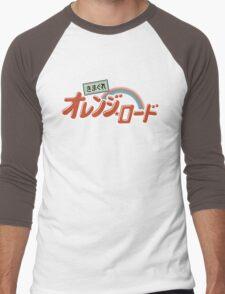 Kimagure Orange Road Logo Men's Baseball ¾ T-Shirt