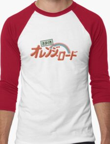 Kimagure Orange Road Logo Men's Baseball ¾ T-Shirt