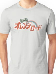 Kimagure Orange Road Logo Unisex T-Shirt