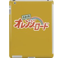 Kimagure Orange Road Logo iPad Case/Skin