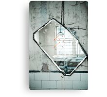 Reflections ~ St Gerard's Canvas Print
