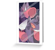 Pokemon Gastly Trio Greeting Card