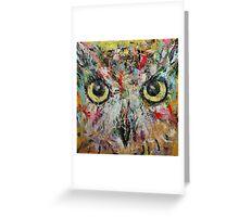 Mystic Owl Greeting Card