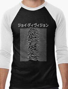 Japanese Text - Joy Men's Baseball ¾ T-Shirt