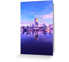 MOSQUE CULTURE Greeting Card