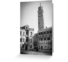 Leaning Tower Greeting Card