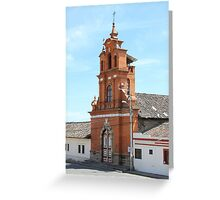 Facade of Immantag Church Greeting Card