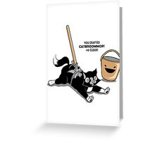 Cat Broom Mop | Geek Retro Gamer Greeting Card