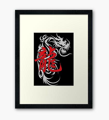 Chinese Zodiac Dragon Symbol Framed Print