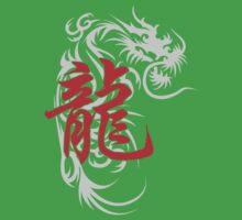 Chinese Zodiac Dragon Symbol Kids Clothes
