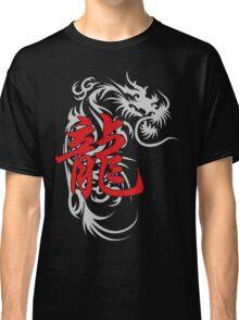 Chinese Zodiac Dragon Symbol Classic T-Shirt