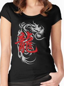 Chinese Zodiac Dragon Symbol Women's Fitted Scoop T-Shirt