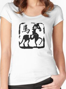 Year of The Horse Abstract Women's Fitted Scoop T-Shirt