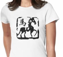 Year of The Horse Abstract Womens Fitted T-Shirt
