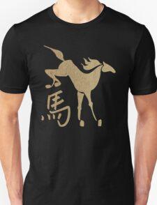 Year of The Wood Horse 2014 & 1954 Unisex T-Shirt