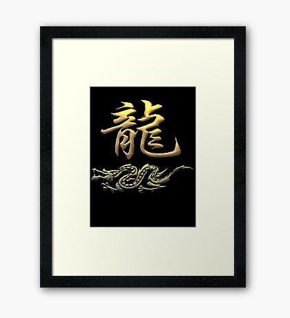 Chinese Zodiac Dragon Framed Print