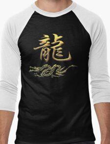 Chinese Zodiac Dragon Men's Baseball ¾ T-Shirt