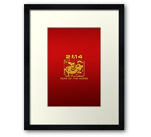 Chinese New Year of The Horse 2014 Framed Print