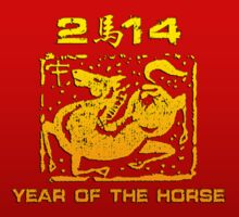 Chinese New Year of The Horse 2014 Sticker